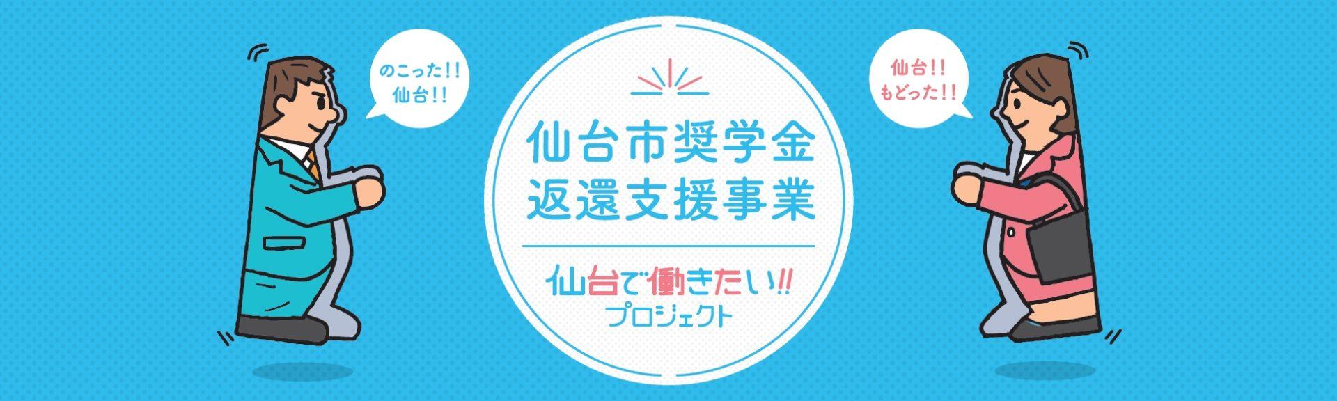 諏訪ぱれっと保育園サイト